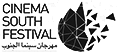 Cinema South Festival Logo
